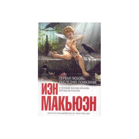 Литература о проститутках индивидуалки город дзержинский